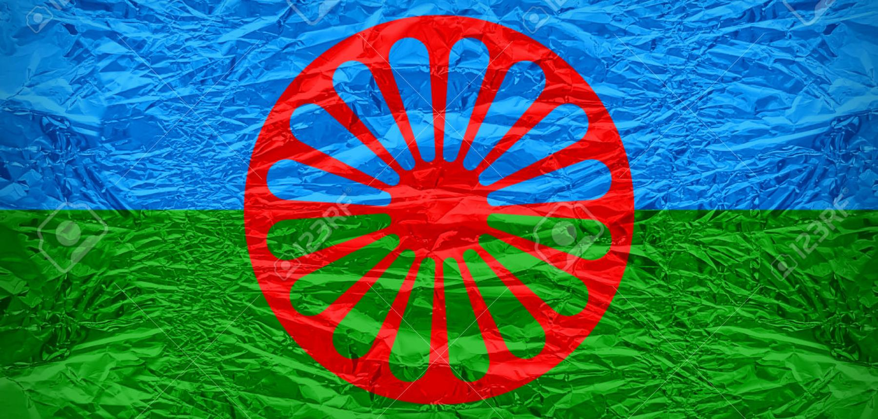 The Romani Flag, used throughout GRTHM