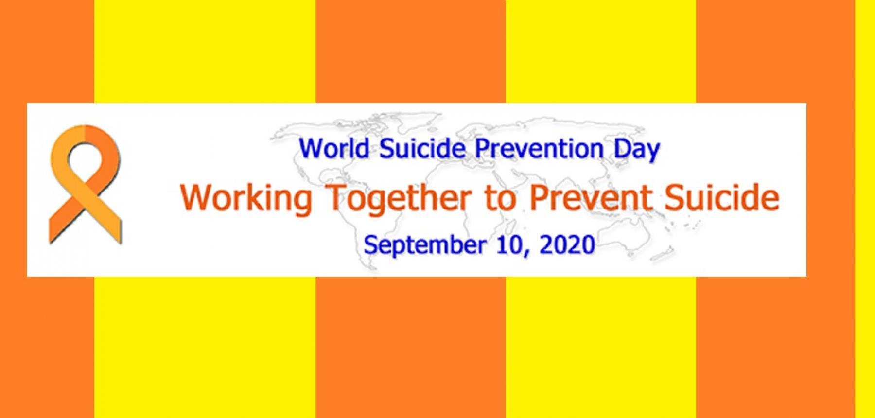 World Suicide Prevention Day 2020 Banner